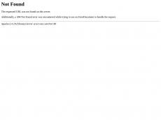 Screenshot der Domain act-net.com