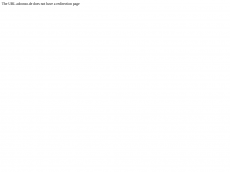 Screenshot der Domain adconso.de