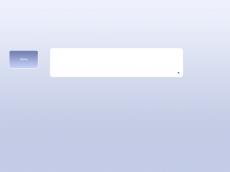 Screenshot der Domain alexschug.de