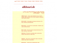 Screenshot der Domain alkhouri.de
