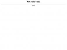 Screenshot der Domain allinhostel.de