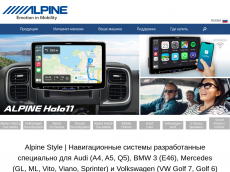 Screenshot der Domain alpine-electronics.ru