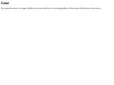Screenshot der Domain axz.de