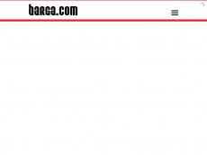 Screenshot der Domain barga.com