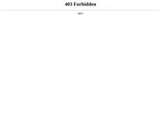 Screenshot der Domain capegolf.de