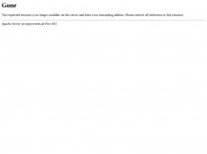 Screenshot von enjoy-tennis.de