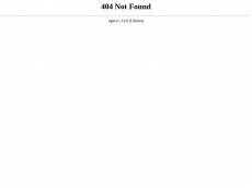 Screenshot der Domain freggeln.com