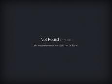 Screenshot der Domain giraffe-berlin.de