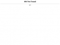 Screenshot der Domain gluf.de