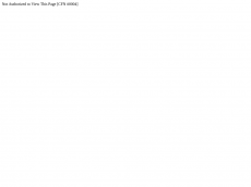 Screenshot der Domain glumph.de