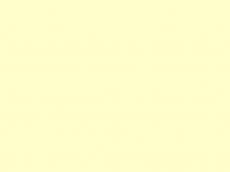 Screenshot der Domain hilden-rhld.de