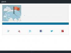 Screenshot von hoyer-saegen.de