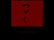 Screenshot der Domain icken-oeten-arzen.de