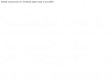 Screenshot der Domain lanoph.de