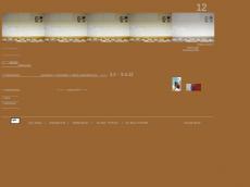 Screenshot der Domain lyte.de