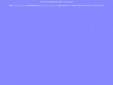 Screenshot der Domain marchal.de
