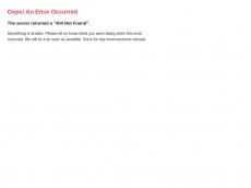 Screenshot der Domain ohrmodell.de