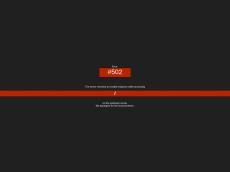 Screenshot der Domain onlinekat.de