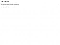 Screenshot der Domain oripan.de