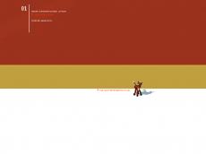 Screenshot der Domain stefanbrandys.de