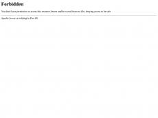 Screenshot der Domain trekking.lu